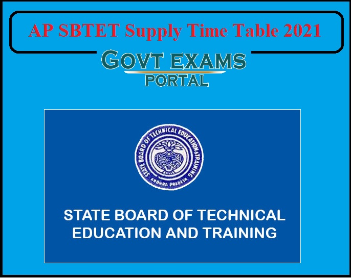 AP SBTET Supply Time Table 2021