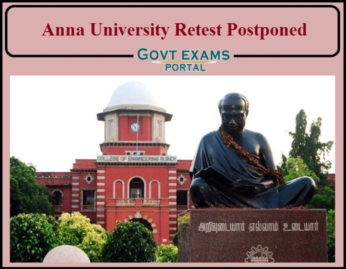 Anna University Announced Retest will not Begin On May 03- Check Details of New Exam Dates!!!