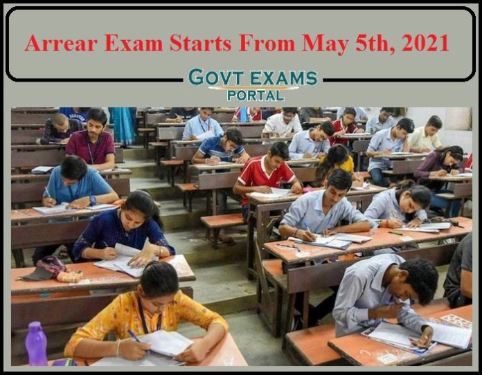 Arrear Exam Starts From May 5th, 2021- Check Details Here!!!