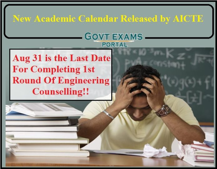 Aug 31 is the Last Date For Completing 1st Round Of Engineering Counselling