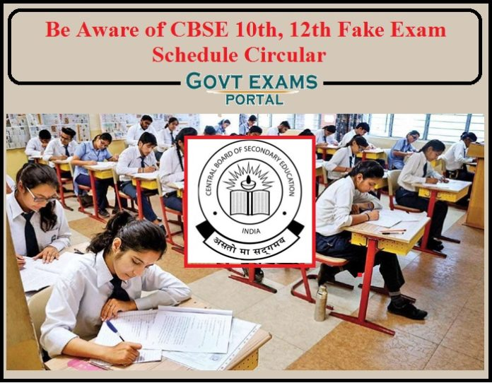 Be Aware of CBSE 10th, 12th Fake Exam Schedule Circular- Check Details Here!!!
