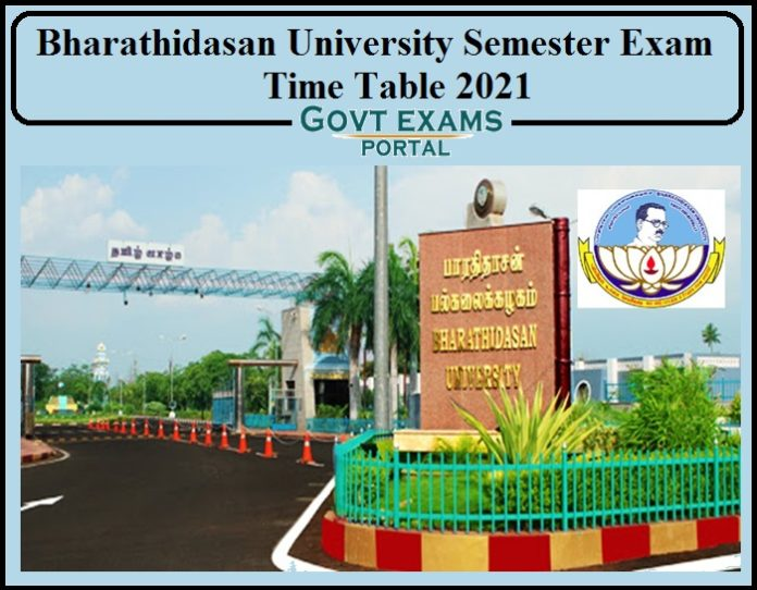 Bharathidasan University Semester Exam Time Table 2021 Released-