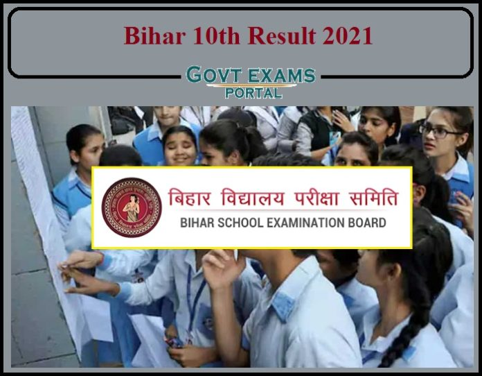 Bihar 10th Result 2021 Released- Direct Link to Download!!!