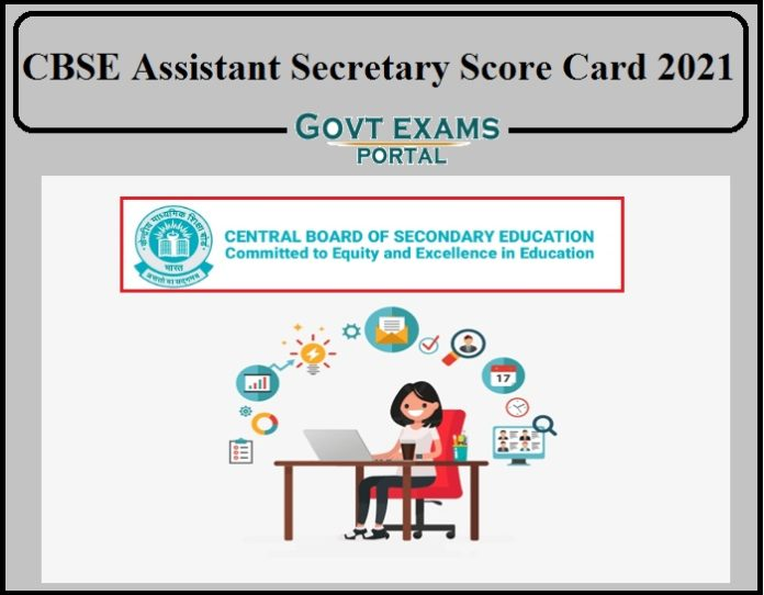 CBSE Assistant Secretary Score Card 2021- Download Analyst Marks Here!!!