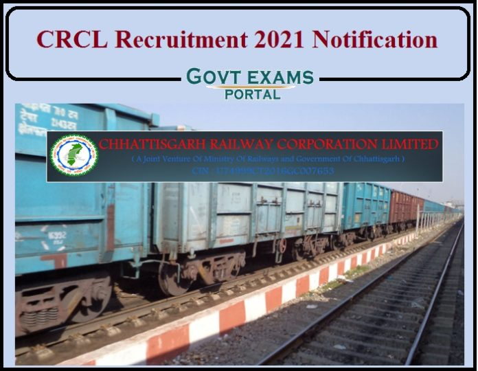 CRCL Recruitment 2021 Notification Released- Apply Now!!!