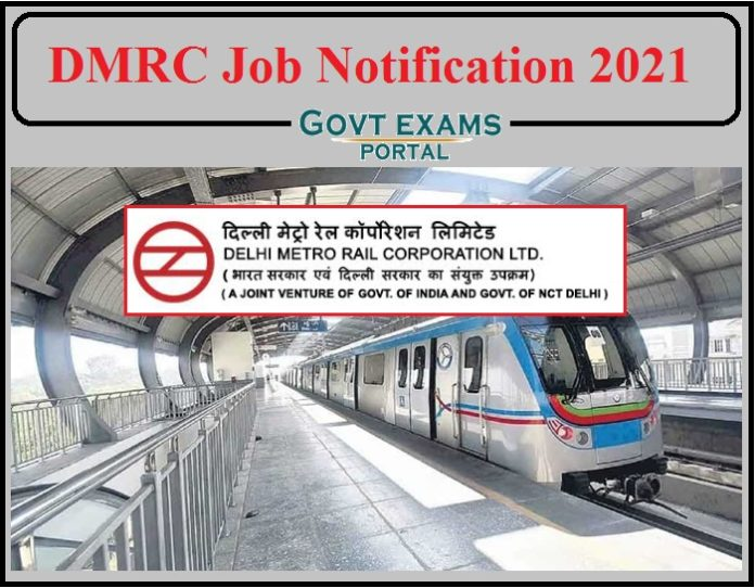 DMRC Job Notification 2021 Released- Apply for Director, SSE Now!!!