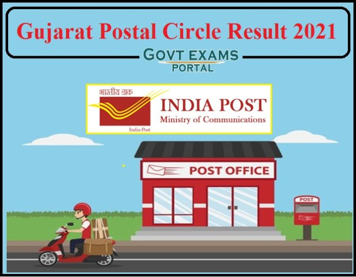 Gujarat Postal Circle Result 2021- Direct Link to Download GDS Shortlist Available!!!