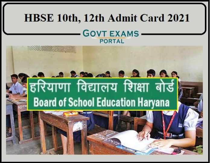HBSE 10th, 12th Admit Card 2021 Released- Download Haryana Board Exam Hall Ticket Here!!!