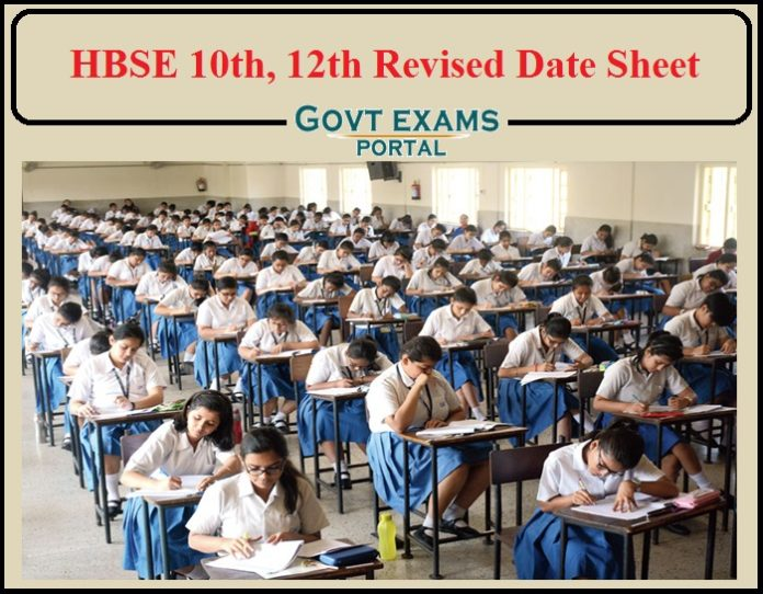 HBSE 10th, 12th Revised Date Sheet Out- Check Exam Dates and Time Details Here!!!