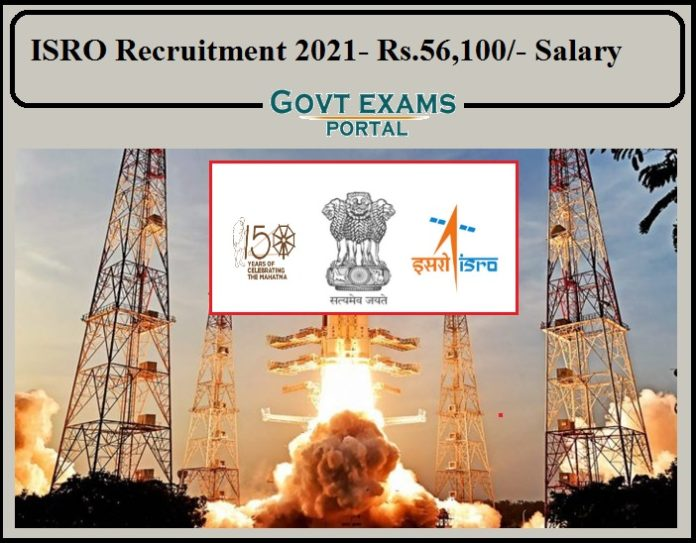 ISRO Recruitment 2021 Notification Released- Apply for Administrative Officer, Accounts Officer and Others!!!
