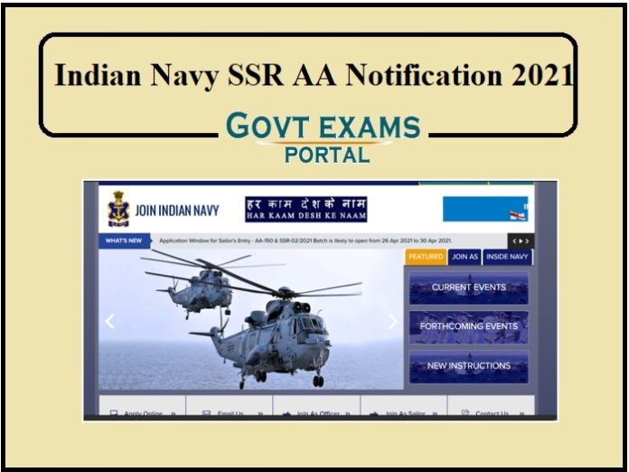 Indian Navy SSR AA Notification 2021