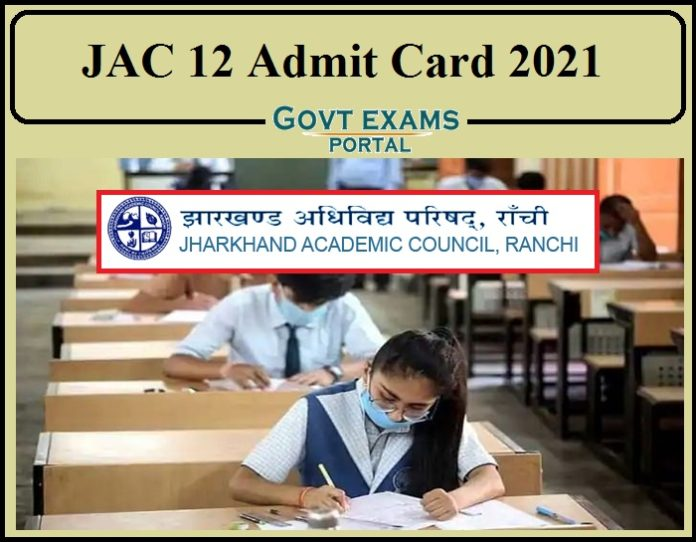 JAC 12 Admit Card 2021 Released- Direct Link to Download Intermediate Hall Ticket!!!
