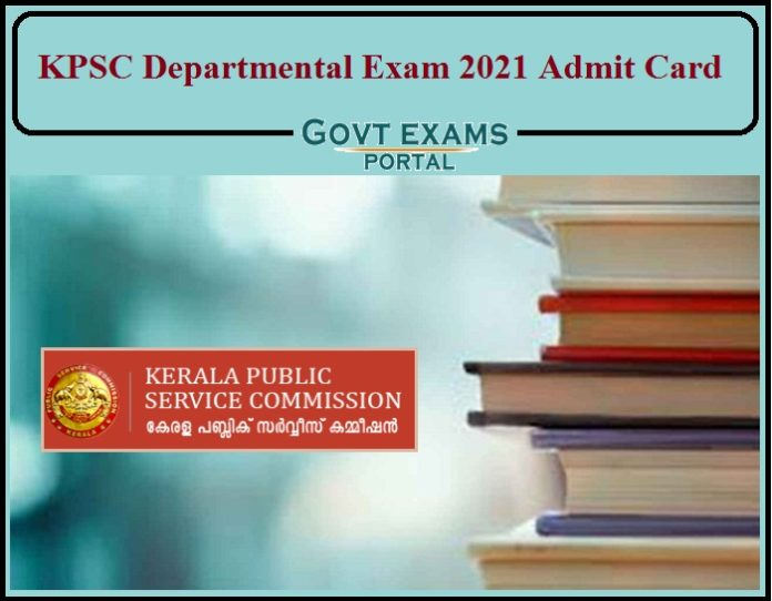 KPSC Departmental Exam 2021 Admit Card Released – Direct Link to Download Hall Ticket!!!