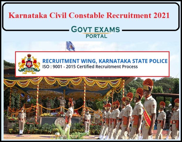 Karnataka Civil Constable Recruitment 2021 Notification Released- Apply Online