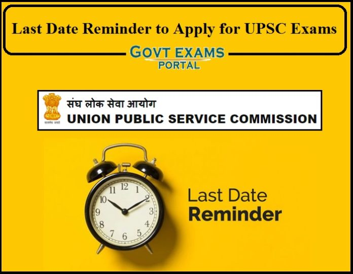 Last Date Reminder to Apply for UPSC IES, ISS and ESE Exams- Apply Now!!!