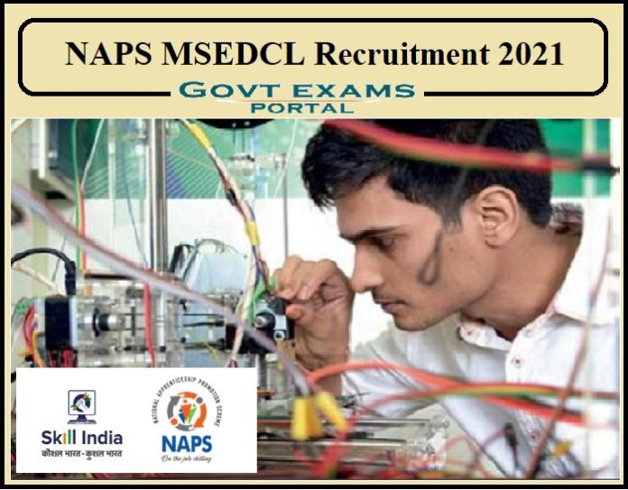 MSEDCL Electrician Recruitment 2021