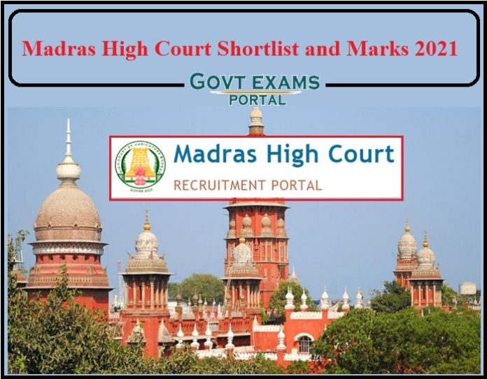 Madras High Court Typist Shortlist and Marks 2021 Released- Direct Link