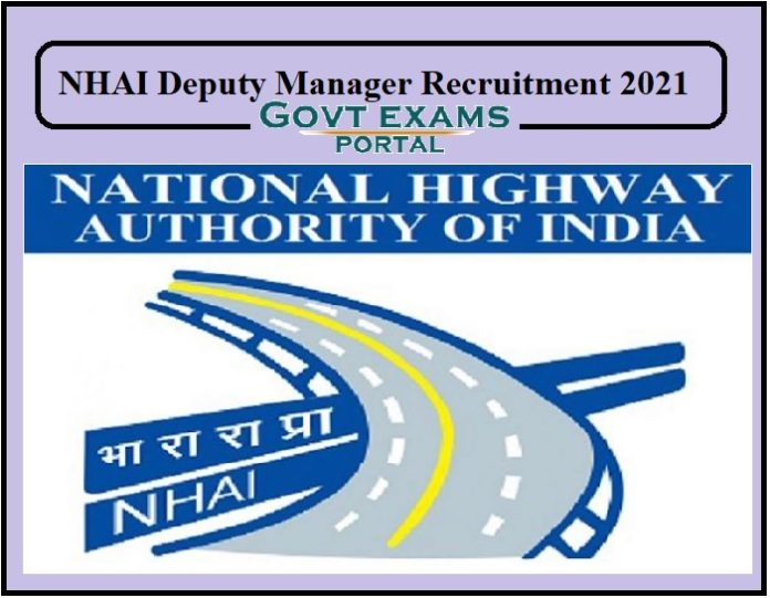 NHAI Deputy Manager Recruitment 2021