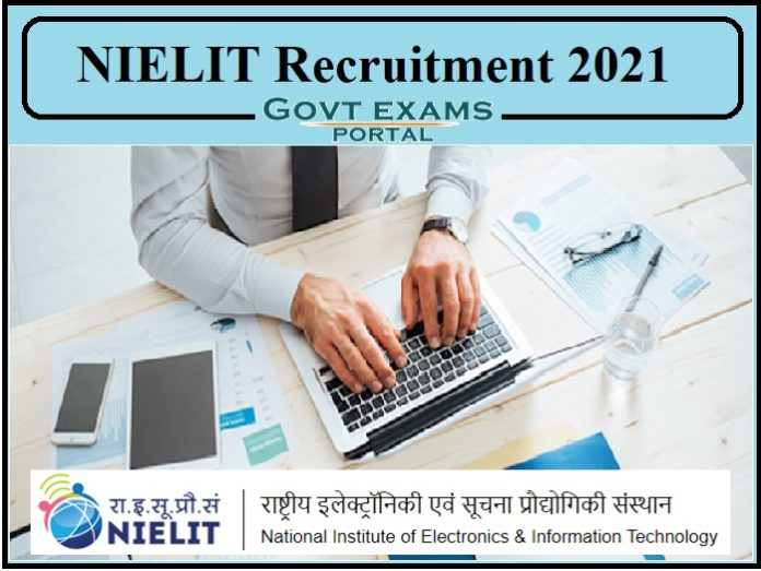 NIELIT Database Administrator Recruitment 2021