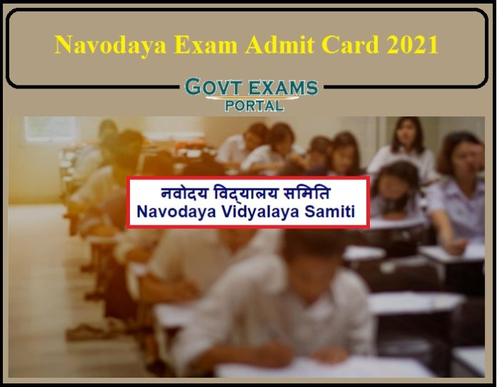 Navodaya Exam Admit Card 2021 Released- Download For JNVST Class 6 Hall Ticket!!!