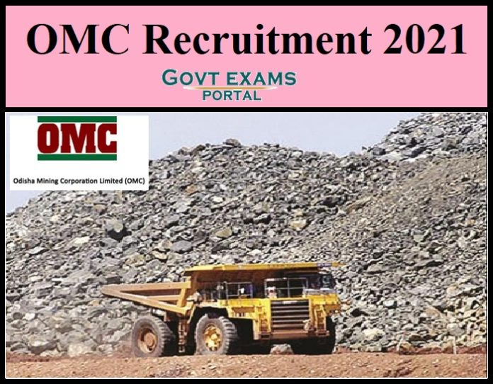 OMC Dy. General Manager Recruitment 2021