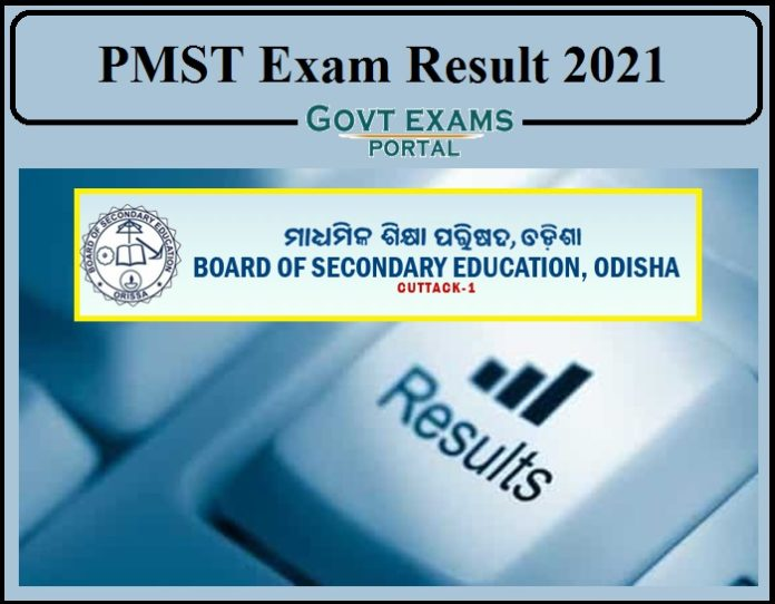 PMST Exam Result 2021 Released- Direct Link to Download!!!