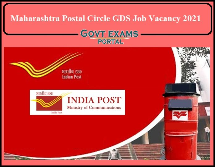 Postal Circle GDS Recruitment 2021 Notification Released- Apply for 2428