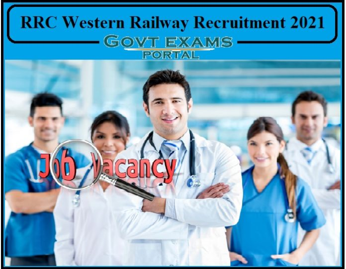 RRC Western Railway Recruitment 2021