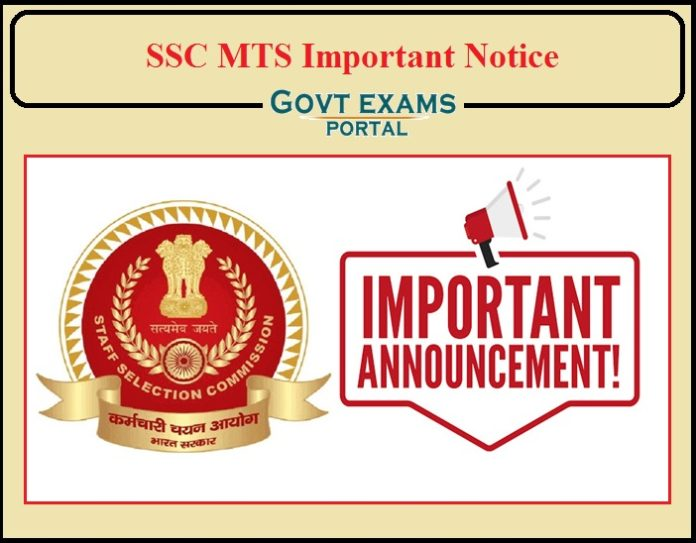 SSC MTS Recruitment 2021 Important Notice Released- Direct Link to Download Notification!!!