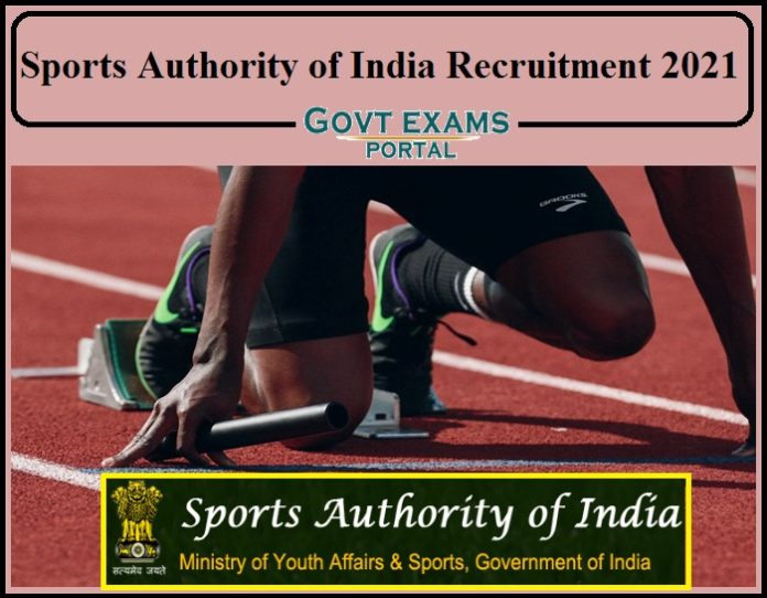 Sports Authority of India Recruitment 2021 Notification PDF Released-