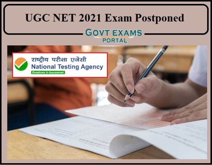 UGC NET 2021 Postponed- Check Details of New Dates!!!