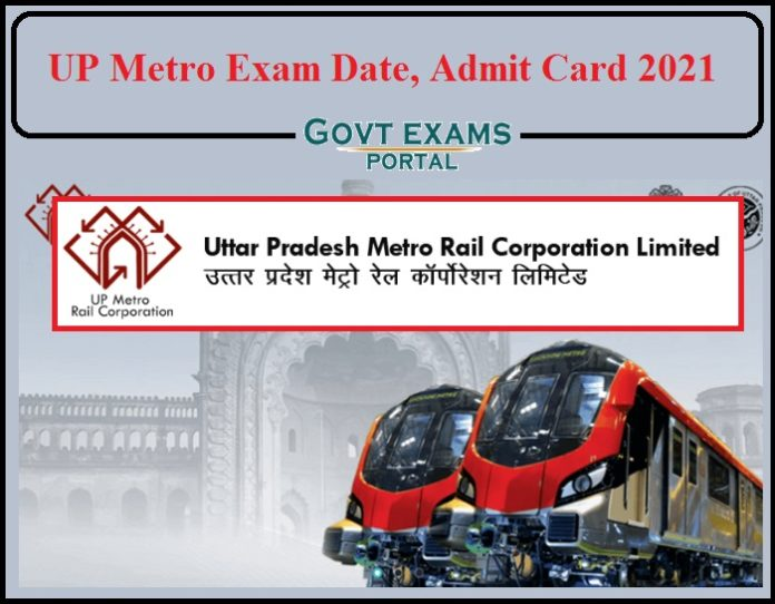 UP Metro Exam Date 2021- Check UPMRC Admit Card Download Details!!!