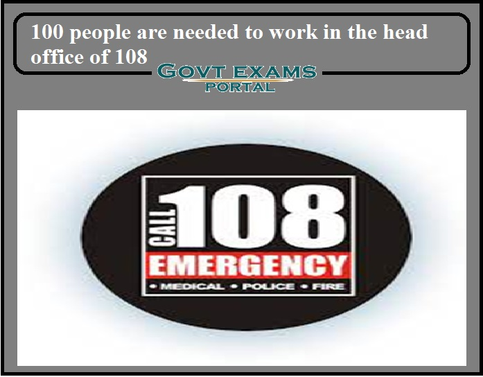 100 people are needed to work in the head office of 108