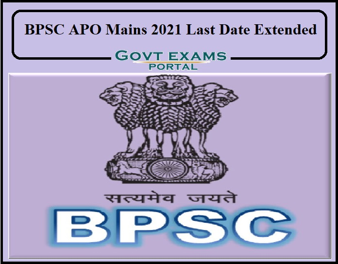BPSC APO Mains 2021 Last Date Extended