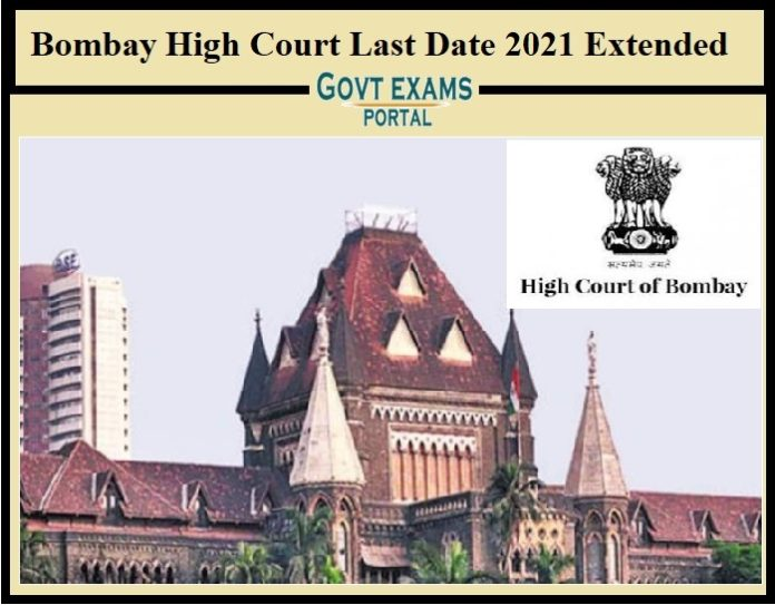Bombay High Court System Officer Last Date 2021 Extended