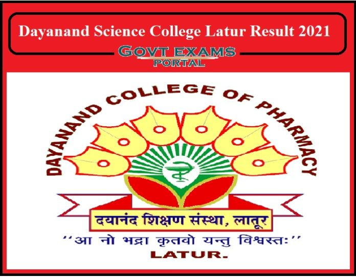 Dayanand Science College 11th Latur Result 2021