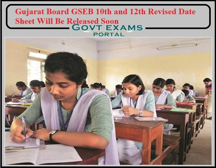 Gujarat Board GSEB 10th and 12th Exam Date Sheet 2021