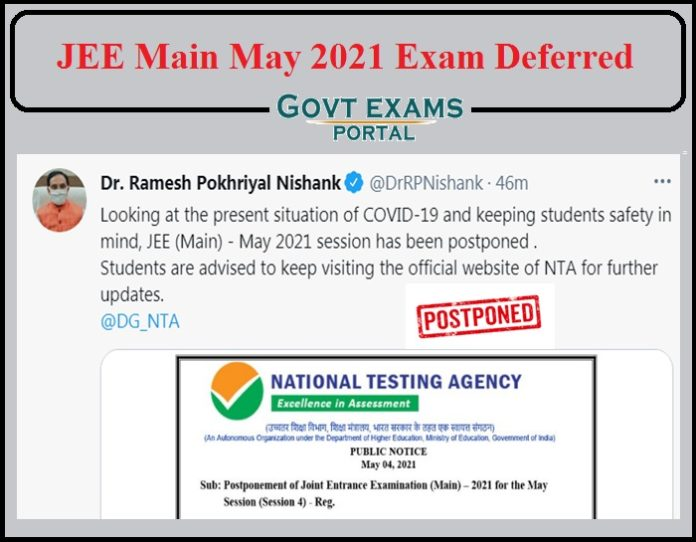 JEE Main May 2021 Exam Deferred- What will be