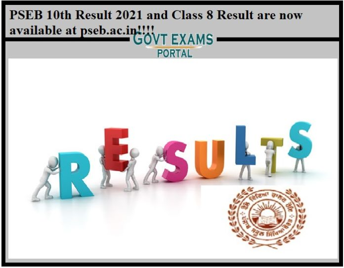 PSEB 10th Result 2021 and Class 8 Result are now available at pseb.ac.in!!!!