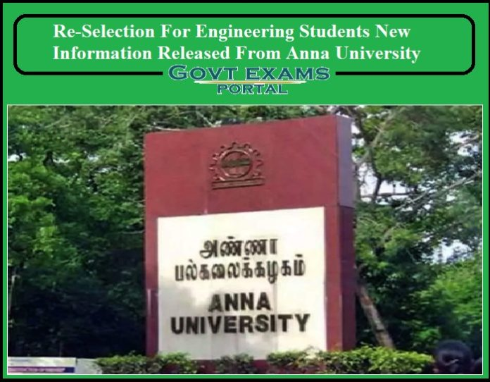 Re-Selection For Engineering Students New Information Released From Anna University!!