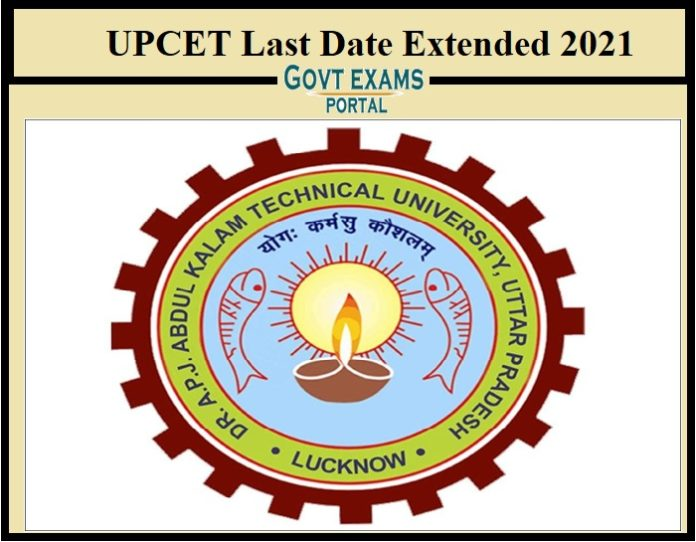 UPCET Last Date Extended 2021