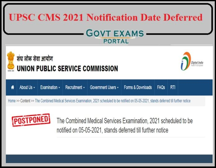 UPSC CMS 2021 Notification Date Deferred