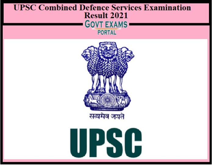 UPSC Combined Defence Services Examination Result 2021