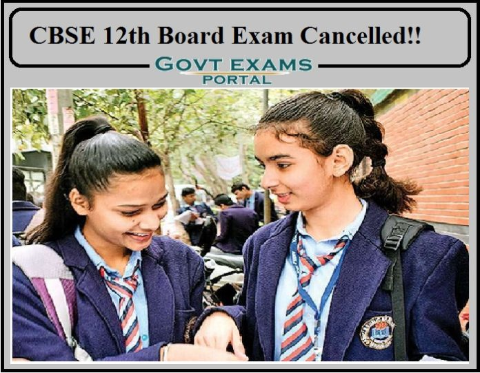 CBSE 12th Board Exam Cancelled!!