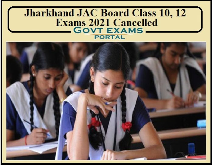 Jharkhand JAC Board Class 10, 12 Exams 2021 Cancelled