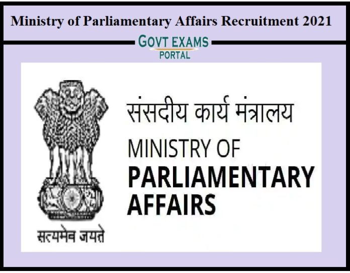 Ministry of Parliamentary Affairs Recruitment 2021