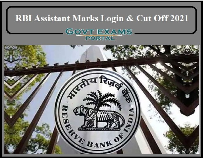 RBI Assistant Marks Login & Cut Off Released