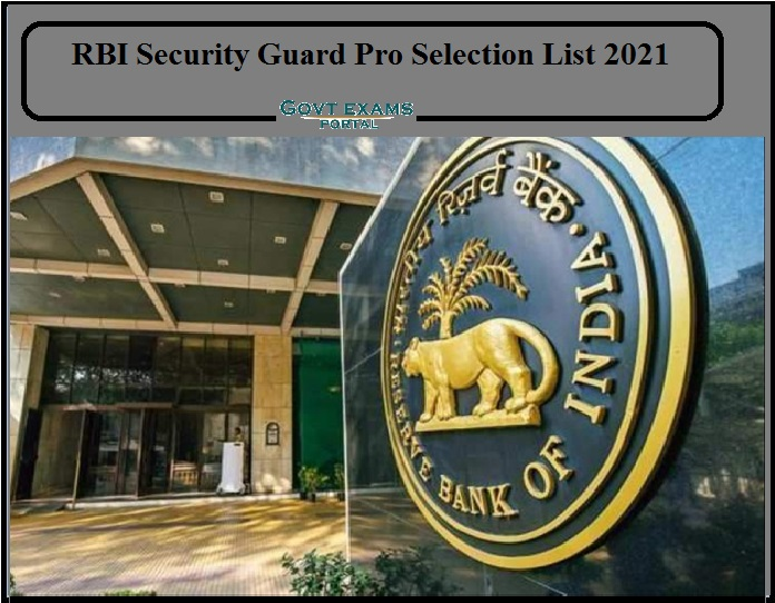 RBI Security Guard Pro Selection List 2021